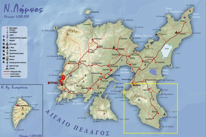 Limnos ArmA 3 vs Chernarus ArmA 2 maps | Spartan War Fighters
